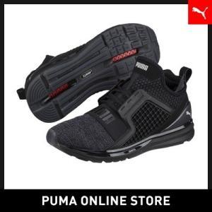 プーマ PUMA プーマ イグナイト リミットレス ニット メンズ ランニング シューズ スニーカー 2018年春夏|puma