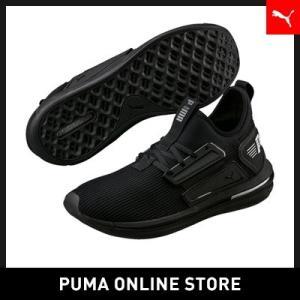 プーマ PUMA プーマ イグナイト リミットレス SR メンズ ランニング シューズ スニーカー 2018年春夏|puma