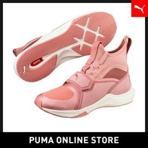 プーマ PUMA フィナム ウィメンズ【レディース フィット...