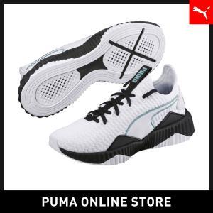 プーマ PUMA ディファイ ウィメンズ レディース トレーニング シューズ スニーカー 2018年秋冬|puma