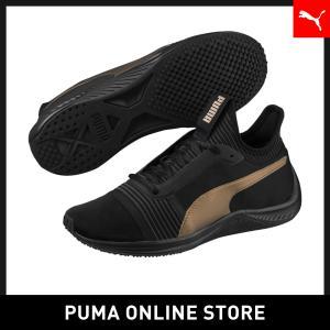 プーマ PUMA AMP XT ウィメンズ レディース トレーニング スニーカー シューズ 2018年秋冬|puma