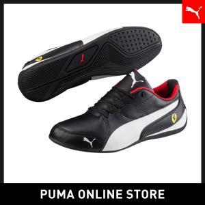 プーマ PUMA SF ドリフトキャット 7【メンズ フェラ...