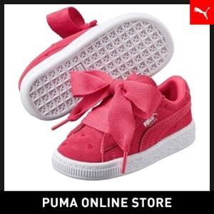 プーマ PUMA スウェード ハート バレンタイン インファ...