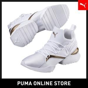 プーマ PUMA プーマ ミューズ マイア Luxe ウィメンズ レディース スニーカー シューズ 2018年秋冬|puma
