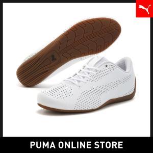 プーマ PUMA ドリフトキャット5 ウルトラII スニーカー メンズ レディース シューズ スニー...