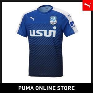 プーマ PUMA アスルクラロ レプリカ ホーム SSシャツ...