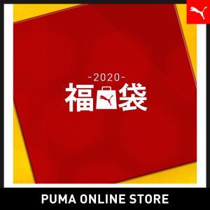 プーマ PUMA 2020 MENS LUCKY BAG メンズ 福袋 ダウンジャケット入り 豪華5...