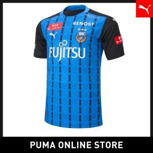 プーマメンズ サッカー ユニフォーム ゲームシャツ PUMA フロンターレ 20 1st オーセンテ...