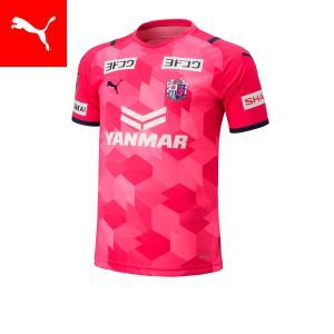 セレッソ 2021 ホーム 半袖 ゲームシャツ ユニフォーム