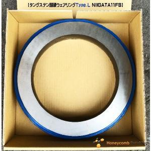 タングステン超硬ウェアリング Type.L 【NIIGATA 11FB】|pump-parts