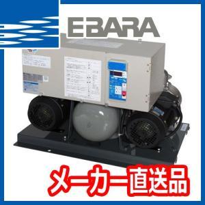 荏原 25BNBME0.4N【25BNBMD0.4A 25BNBME0.4A後継機】 三相200V 並列|pump-shop-pro