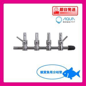 ポンプ部品 観賞魚用エアー分岐管 4方分岐管 AD−404
