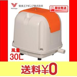 浄化槽や観賞魚等で多く使用されています。 業界トップレベルの低騒音・低振動・低消費電力の特徴に加え、...