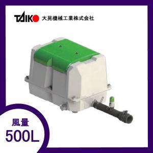 エアーポンプ TKO−500 世晃ポンプ 大晃機械工業 エアポンプ
