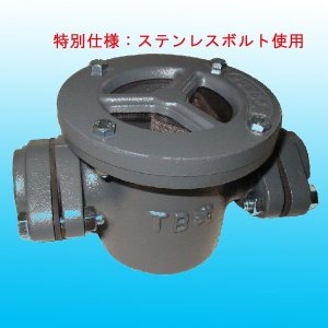 TOBO東邦工業 砂取器(鋳鉄製)40A ★★ステンレスボルト特別仕様★★|pumpgennosuke1
