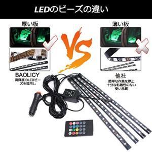 RGB ledテープ バイク 音に反応するledテープ 側面発光ledテープ 防水 SMD5050 12V 72 led車内装飾用フルカラー 足下照明|pumpkintetsuko83