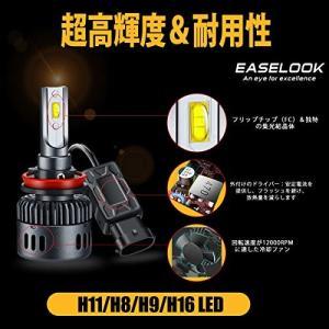 EASELOOK K4シリーズ H11 H8 H9 H16 自動車LEDヘッドライトバルブ フォグライトバルブ?6000K 6000LM 60W FC|pumpkintetsuko83