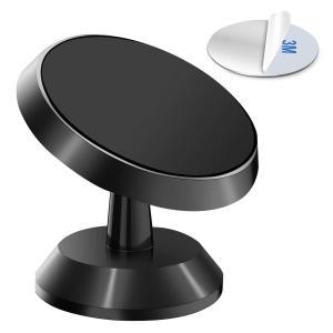 車載ホルダー スマホホルダー マグネット付き 360度回転 スマートフォン用 取付け簡単 角度調整可...