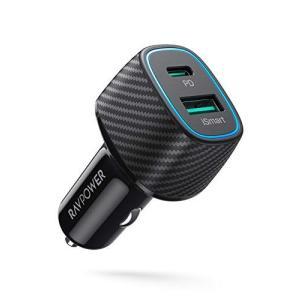 カーチャージャー RAVPower シガーソケット 車載充電器(PD対応 48W 2ポート USB-...