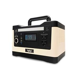 キャリライク ポータブル電源 大容量 150000mA/540wh 家庭アウトドア両用蓄電池 PSE...