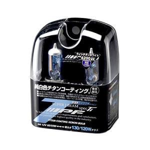 IPF ヘッドライト ハロゲン H4 バルブ スーパーJビーム SpecTi チタンホワイト 420...