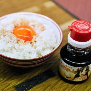 【福岡県産米】元気つくし+たまごかけごはん醤油セット|puni-pla|04