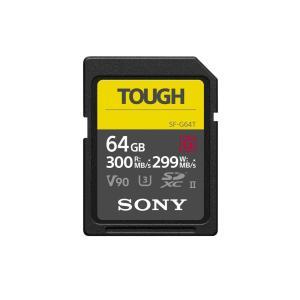 SONY TOUGHシリーズ SDXC 64GB SF-G64T ソニー 海外向けパッケージ品 punipunimall