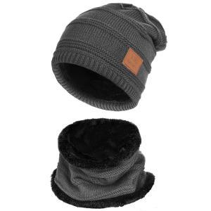 VBIGERメンズ暖かいニット帽子&マフラーキャップセットビーニーキャップ防寒保温スキースポーツアウ...