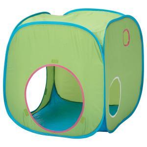 IKEA イケア BUSA 子供用テント (長さ: 72 cm 幅: 72 cm 高さ: 72 cm, グリーン ブルー)|punipunimall