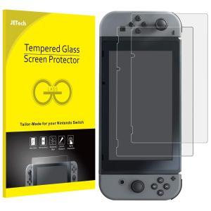 2枚入り:Nintendo Switch 2017のために専門設計。 最高硬度:硬度9H (ナイフよ...