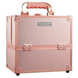 Hapilife プロ仕様 メイクボックス 大容量 4つトレイ 仕切り付き 幅25cm 中型 ネイルグッズ 化粧品 メイク道具 収納ボックス(ローズゴ|punipunimall