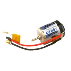 京商 X-SPEED Vモーター (ミニッツAWD/ASF対応) ラジコン用パーツ MDW023|punipunimall