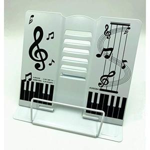 【TSUCIA】かわいい折りたたみ卓上の譜面台 書見台としても 角度調節可能 (白) punipunimall