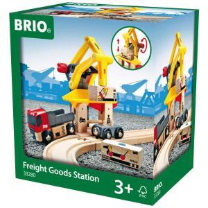 BRIO 貨物ステーション 33280|punipunimall