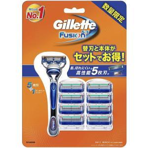 ジレット フュージョン5+1 マニュアル 髭剃り 本体+替刃 9個付 ホルダー1個 替刃9個付