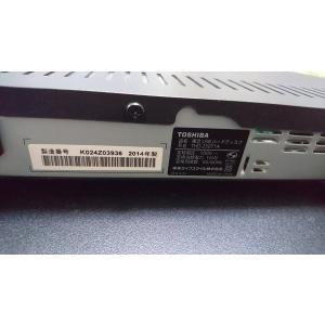 東芝 タイムシフトマシン対応 USBハードディスク (2.5TB)TOSHIBA THD-250T1A|punipunimall
