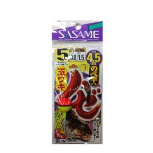 ささめ針(SASAME) H-102 ハゼ玉ウキ4.5m 5号0.8