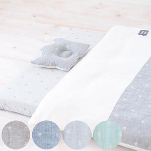 ベビー布団セット ミニサイズ 【スター】オーガニック 日本製 60×90cm|puppapupo