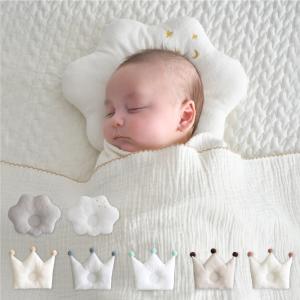 丸洗いできるベビーまくら 洗える パイル 綿100% 赤ちゃん 新生児用 出産祝い プレゼント
