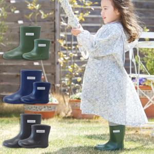 レインブーツ 長靴 キッズ 女の子 男の子 日本製 13cm 14cm 15cm 16cm 17cm...