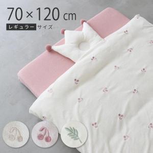 洗える ベビー布団セット レギュラーサイズ 5点セット 70×120cm パイル 綿100% シンプ...