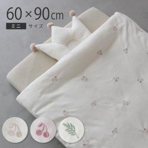 洗える ベビー布団セット ミニサイズ 5点セット 60×90cm パイル 綿100% シンプル かわ...