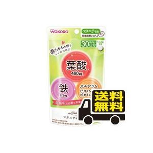 ■商品説明 ●お届けは日本郵便のゆうパケット(ポスト投函)の使用となりますので、お届けまでに1週間前...