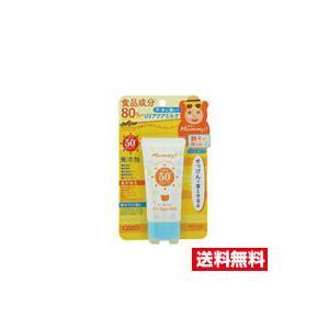 ☆メール便・送料無料☆伊勢半 マミー UVアク...の関連商品1
