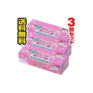 ■送料無料■数量限定! おむつが臭わない袋BOS(ボス) ベビー用 箱型 Sサイズ 200枚入 3個...