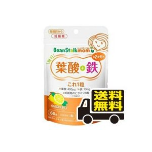 ■原材料 ぶどう糖、麦芽糖、レモン粉末果汁、コーンスターチ、ピロリン酸第二鉄、ステアリン酸カルシウム...