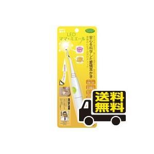 ■製品仕様 ●材質・・・本体:ABS樹脂、作用部:PETG ●寸法・・・約15.4×径18cm ●重...