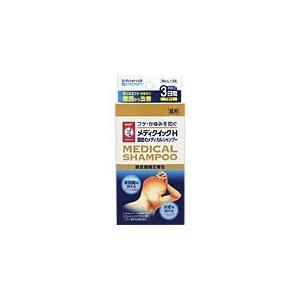 メディクイックH 頭皮のメディカルシャンプートライアル 10mL×3包 3日分 ロート製薬