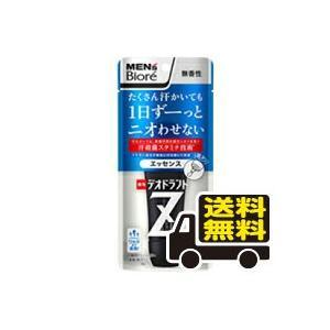 ☆メール便・送料無料☆  メンズビオレ 薬用デオドラントZ ...