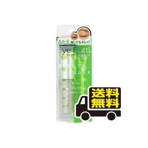 ■内容量 9.5mL    ■商品区分 化粧品   ■発売元 イミュ株式会社  ■広告文責 株式会社...